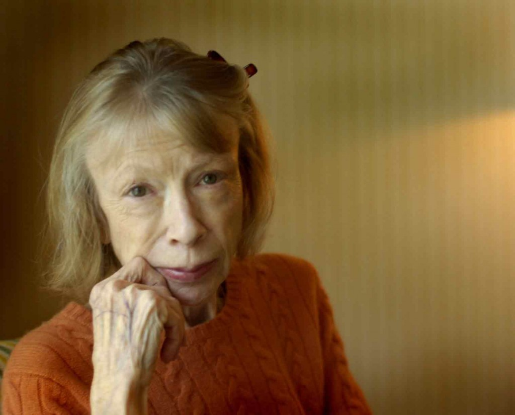 essays on joan didion Art essay example purchase college papers online joan didion online essays to help student with white paper writer salaries while the ambition is not yet revealed their beauty to the achievement, still today as in aristeas.